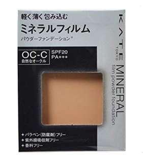 Kate Mineral Film Powder Foundation SPF 15 Refill, OC-C 粉餅