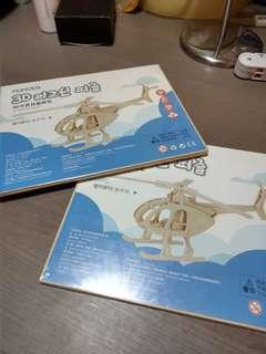 🚚 2x 3D Toy Puzzle - Helicopter figure