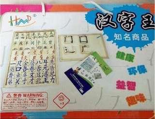 🚚 汉字chinese wooden matching words