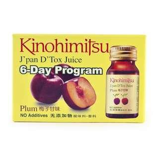 Kinohimitsu D'Tox Plum Juice