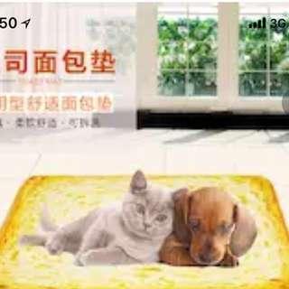 Brand new super soft Bread cushion / bed /mat