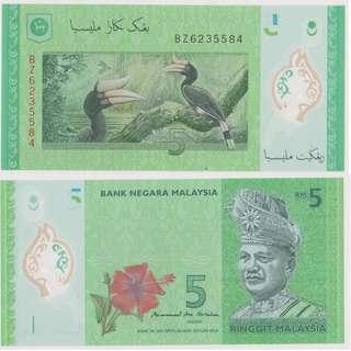 13th Series Ibrahim RM5 Notes, consecutive UNC (5 Pieces)