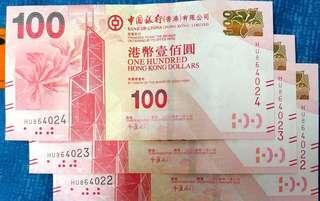 HU864022-24 / Bank of China $100 Money Note