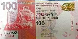 RY452222 / HSBC $100 Money Note