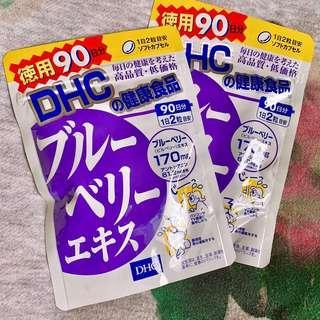 🚚 大包裝DHC藍莓精華90日