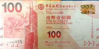 JC264555 / Bank of China $100 Money Note