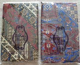 Batik cloth - Danar Hadi