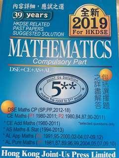 全新數學2019 (39years) dse pp ans
