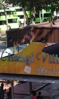 Changi village rental