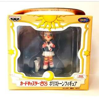 日本百變小櫻絶版模型 原盒 全新 可面交或郵寄