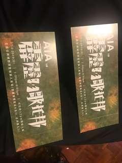 謝霆鋒演唱會門票兩張
