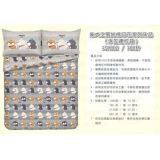 柴犬工房床品被袋套裝(SH002) 床單 床笠+被袋+枕袋 單人 三尺