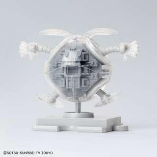 Pre-order: Halopla Gundam Base Limited Halo [Painting Model] Clear & White