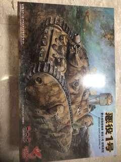 1/72 AKUYAKU #1 short barrel version
