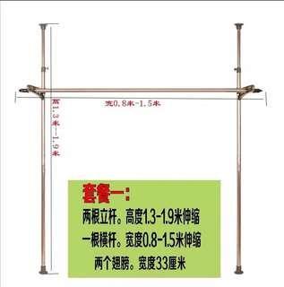一柱擎天,晾衫架《桿架配件,已經砌好,只需打開,將兩邊桿,伸延到天花板固定即完成可使用》