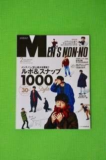 [Men's non-no]2016二月號-坂口健太郎