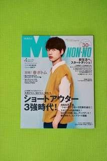 [Men's non-no]2016四月號-坂口健太郎