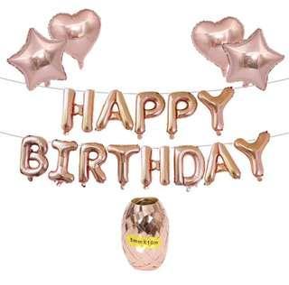 Rose gold birthday balloons set