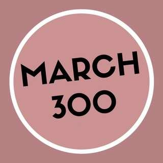 CHECK MY ACCOUNT FOR MARCH 300 SALE