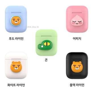 韓國代購🇰🇷kakao friends Airpods case