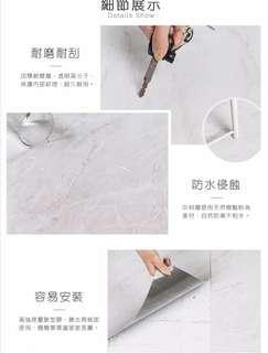 (全新3片150)自黏式大理石地板60*60cm