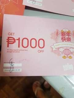 Fitflops Discount Voucher (save 500 php)