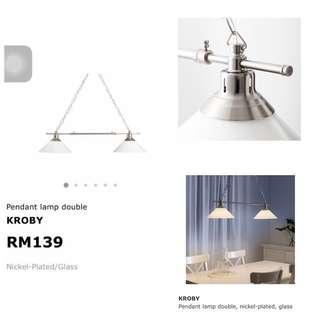 Ikea (New) Kroby Pendant Lamp, Nickel-Plated, Glass