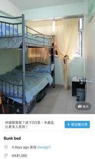 Bunk bed 4.5呎寬双人上下架床