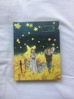 Star - Korean children's book