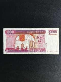 MYANMAR BURMA 5000 Kyat (XF)