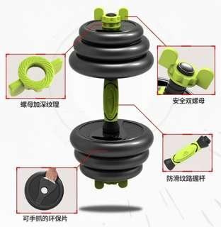 Solid black Dumbbell Set 30kg | Power grip features with double collar safety lock