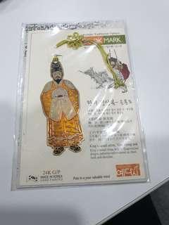 🚚 Korean Bookmark
