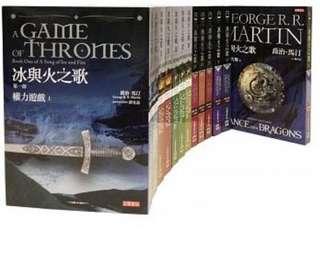 權力遊戲 原著 冰與火之歌 Game of thrones