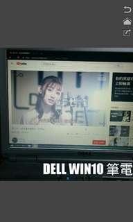 Dell win10 14吋大螢幕筆電
