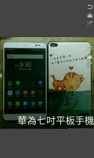 華為HUAWEI MediaPad X1 七吋平板通話手機