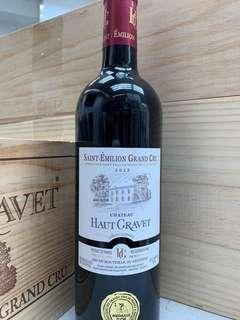 Chateau Haut Gravet 2015 Saint Emilion Grand Cru 750ml
