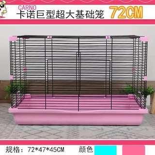 Big syrian hamster cage 72cm