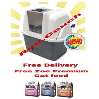 New Smartsift Hot Deal free Delivery 🚚