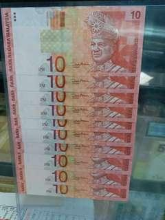 馬币10元(2000)年版