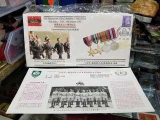 1995 年香港重光五十週年紀念封一個