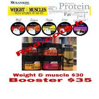Oceankiss weight & muscle supplement