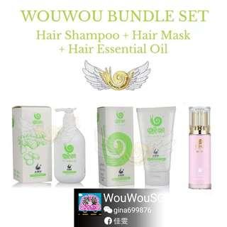 WouWou Hair Care Series