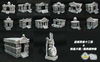 hee (只限順豐到付運費) 聖鬥士星矢 十二宮神殿擺設