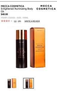 🇦🇺 Australia Mecca Cosmetica Enlightened Illuminating Body Oil (100ml)