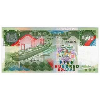 Singapore Ship Series $500 Banknote 564627