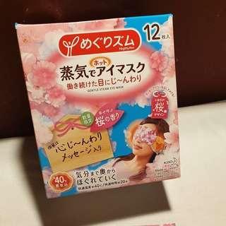 Kao..Meg Rhythm Stea Eye Mask- Cherry Blossoms Edition