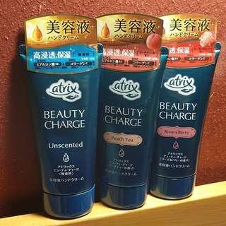 Atrix. Beauty ChargebHand Cream.80g