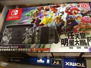 有保養連3隻game Nintendo Switch 明星大亂鬥版