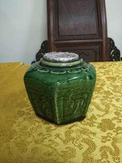 清朝綠釉茶罐