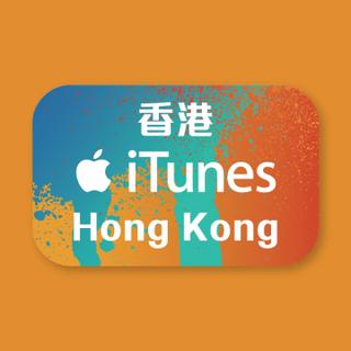 收香港iTunes &app store 禮品卡